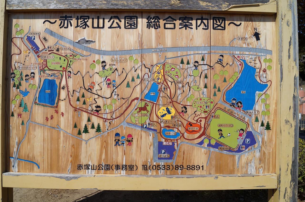 淡水魚水族館!赤塚山公園 ぎょぎょランド