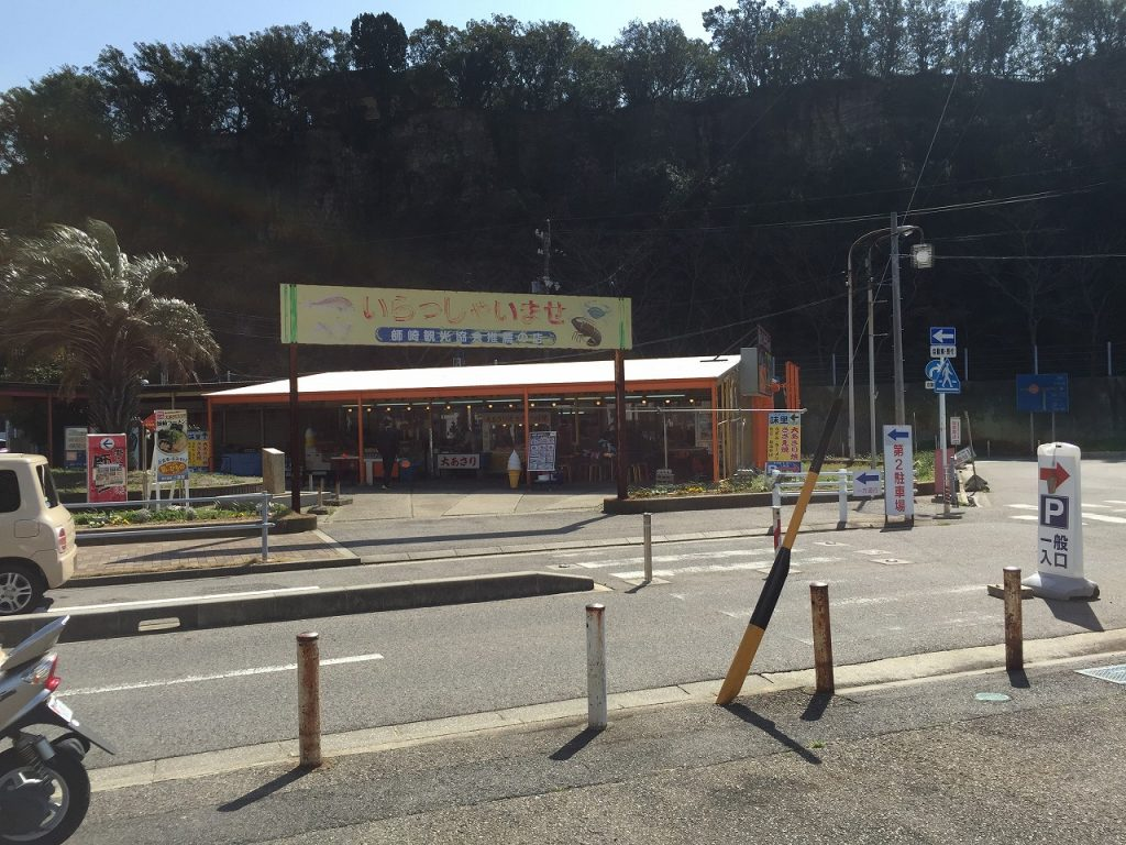 日間賀島_師崎港の飲食店