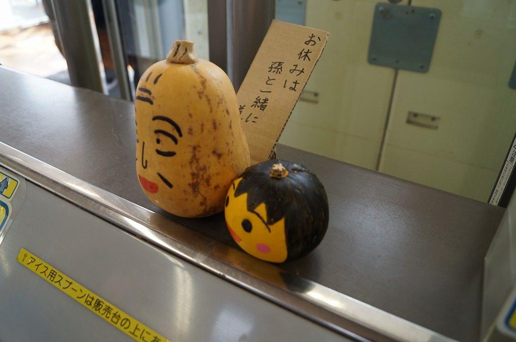 筆柿の里・幸田