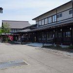 道の駅:アルプ飛騨古川
