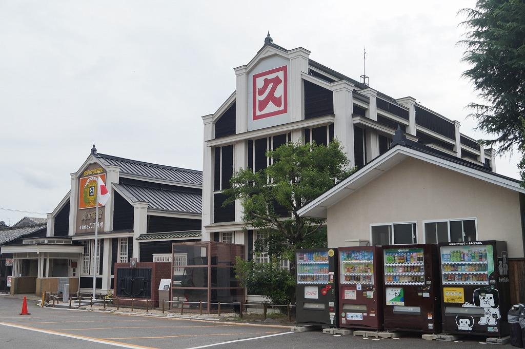 NHK純情きらりの舞台にもなった、岡崎の味噌蔵カクキューで工場見学