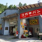 昭和ムードを満喫でき、レトロゲームも遊び放題なレトロミュージアムに行ってみました